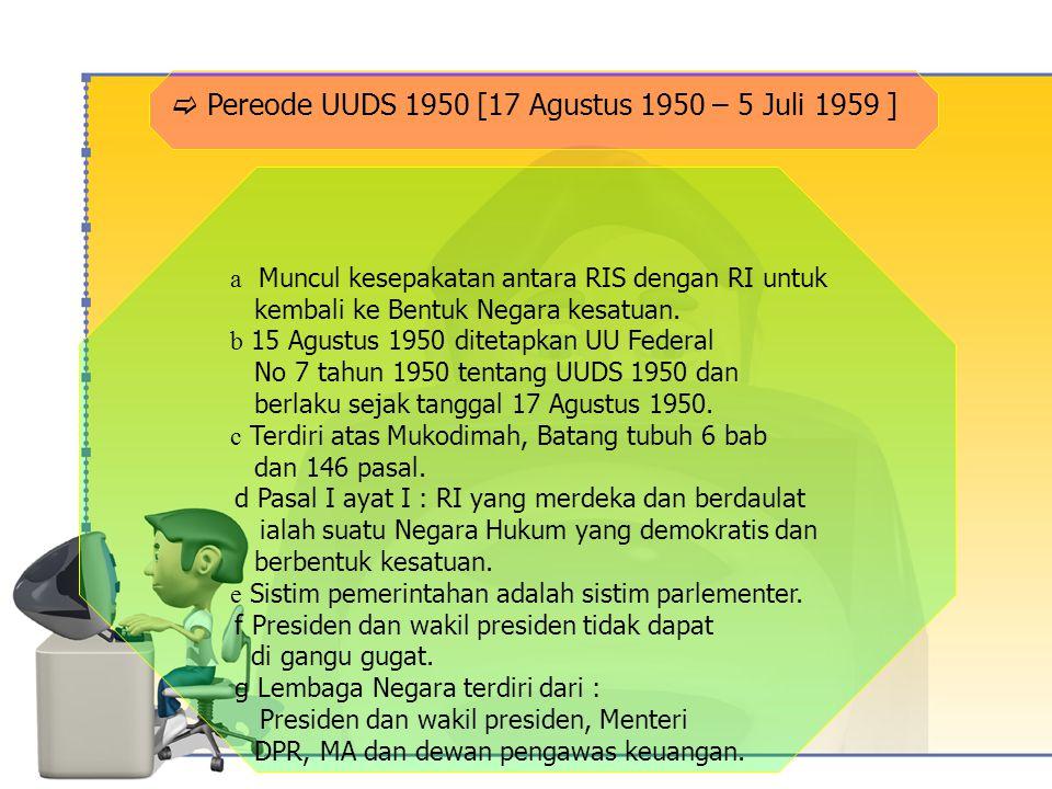  Pereode UUDS 1950 [17 Agustus 1950 – 5 Juli 1959 ]